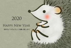 2020onenga